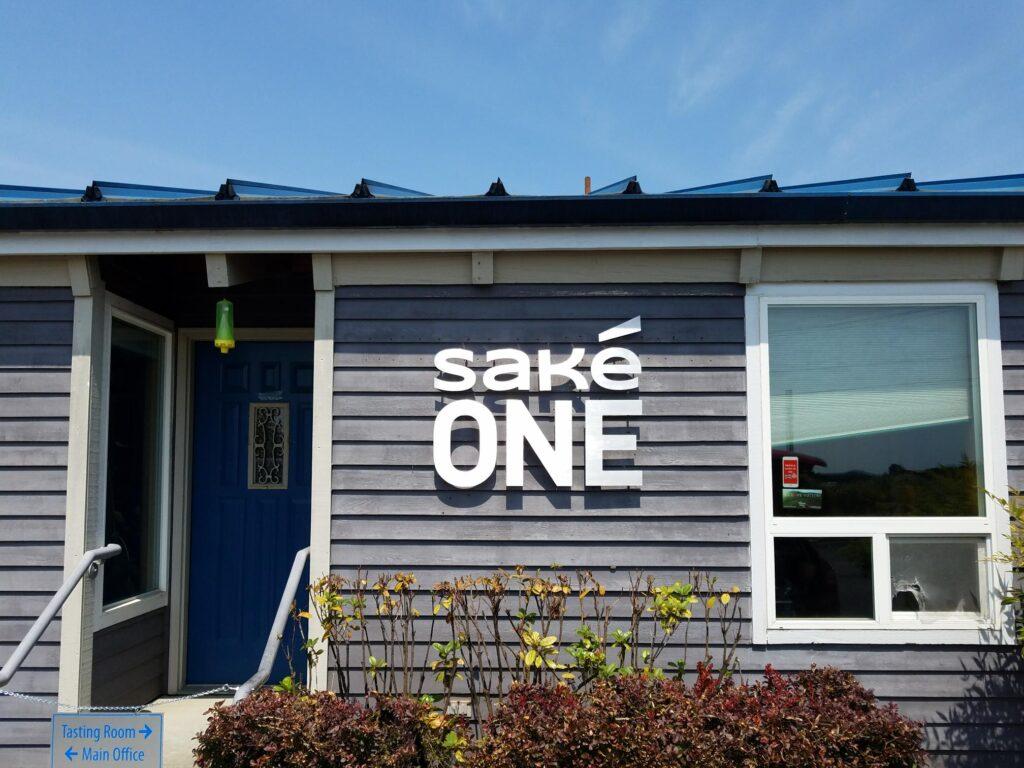 Sake 2 1